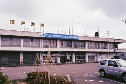 2002f fukui 07