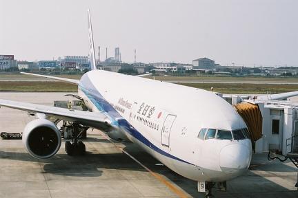 20031102 01