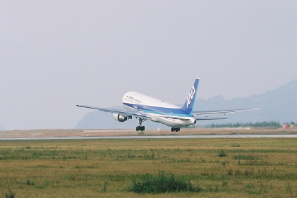 20031102 15