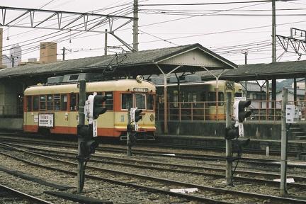 20031103 04