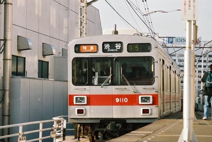 20040111 06