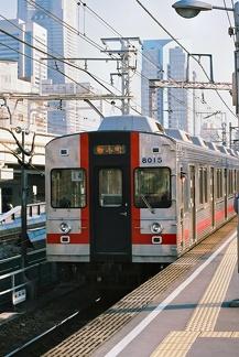 20040111 08
