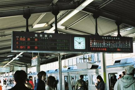 20040111 17