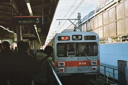 20040111 19
