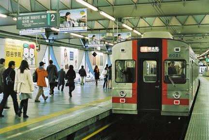20040111 22