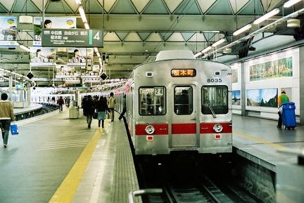 20040111 23