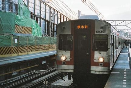 20040111 29