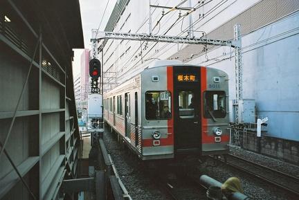 20040111 44