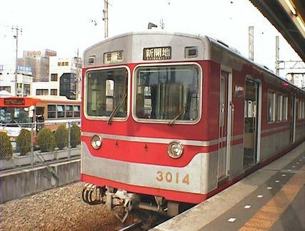 20040718 d03