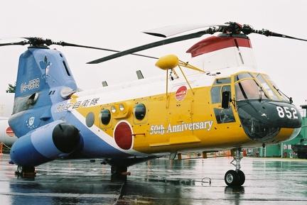 20041003 09