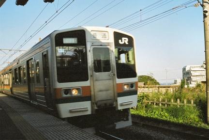 20041017 09