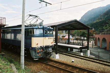 20041120 17