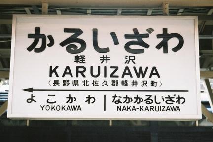 20041121 04