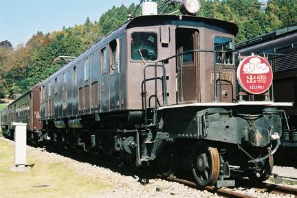 20041121 18