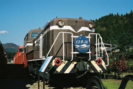 20041121 26