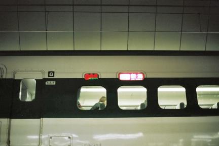 20041228 02