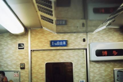 20041229 15