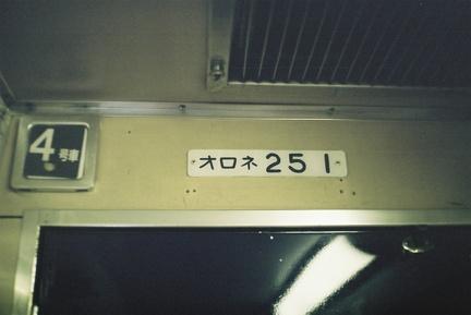 20050103 02