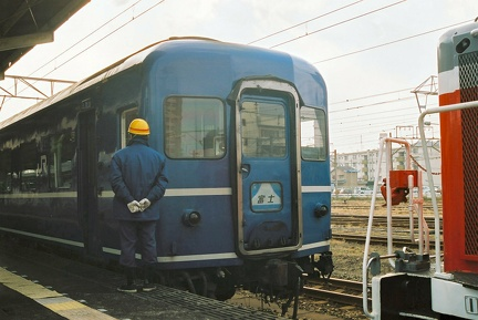 20050104 02