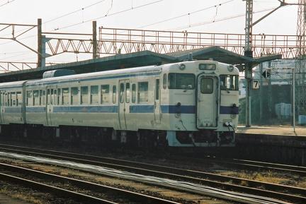 20050104 14