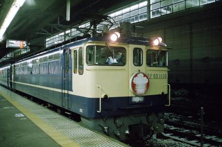 20050227 01