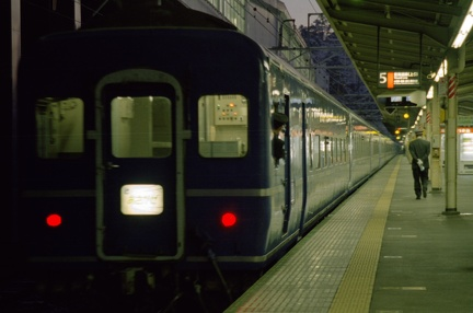 20050227 02