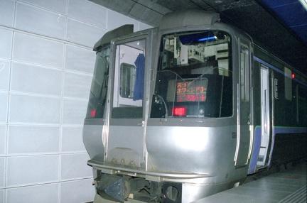 20050320 02