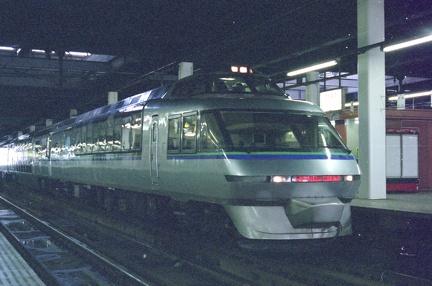 20050320 03