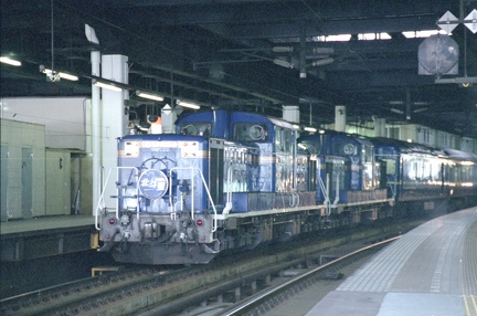 20050320 04