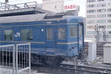 20050320 05