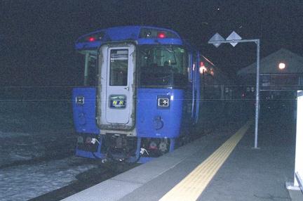 20050320 12