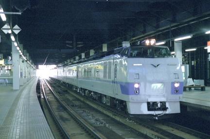 20050321 03