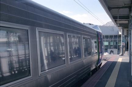 20050321 08