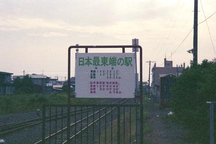 20050717 18