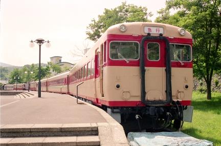 20050718 18