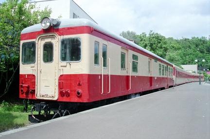 20050718 20