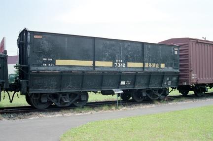 20050718 23