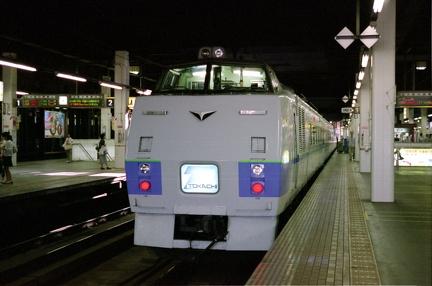 20050718 36