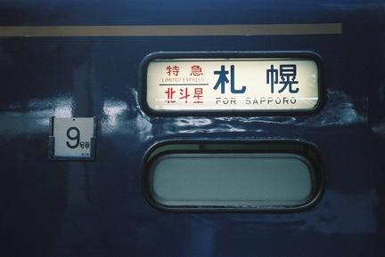 20050807 01