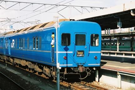 20050808 09