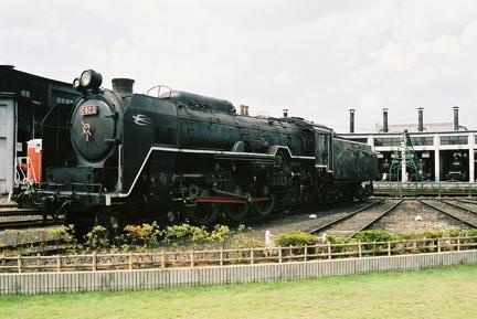 20050809 02