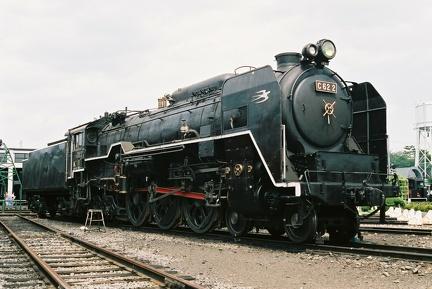 20050809 03