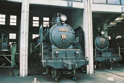 20050809 06