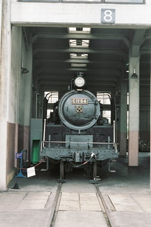 20050809 07