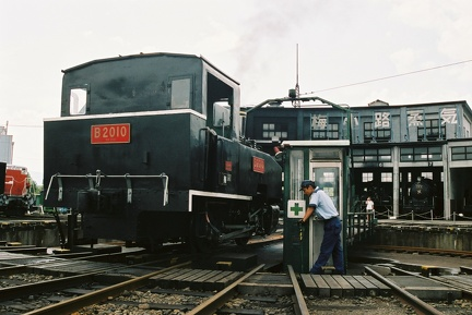 20050809 15