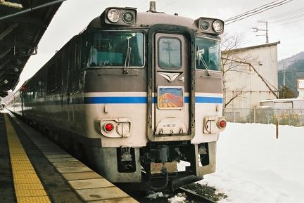 20060108 19