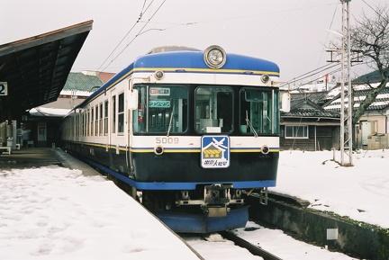 20060109 09