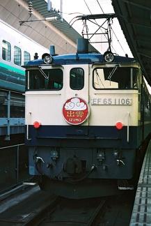 20060211 01