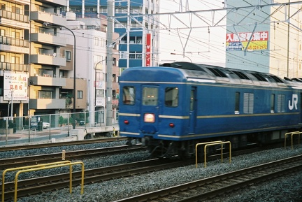 20060305 08