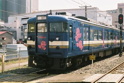 20060325 04